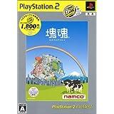 塊魂 PlayStation 2 the Best