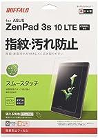 BUFFALO Zenpad 3s 10 LTE用 指紋防止フィルム スムースタッチ BSTPZ500KLFT