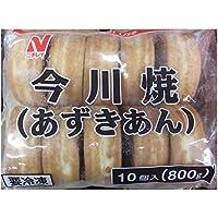【冷凍】FQ今川焼(あずきあん)80gx10個