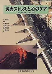 Amazon.co.jp: 荒木 憲一:作品一...