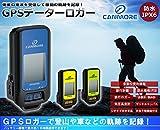 CANMORE社新作 液晶搭載 GPSデーターロガー 小型ハンディGPS  携帯式GPSロガー  自分の軌跡が記録 ドライブ アウトドア 釣り 登山  防水 IPX6  ブルー GP102B