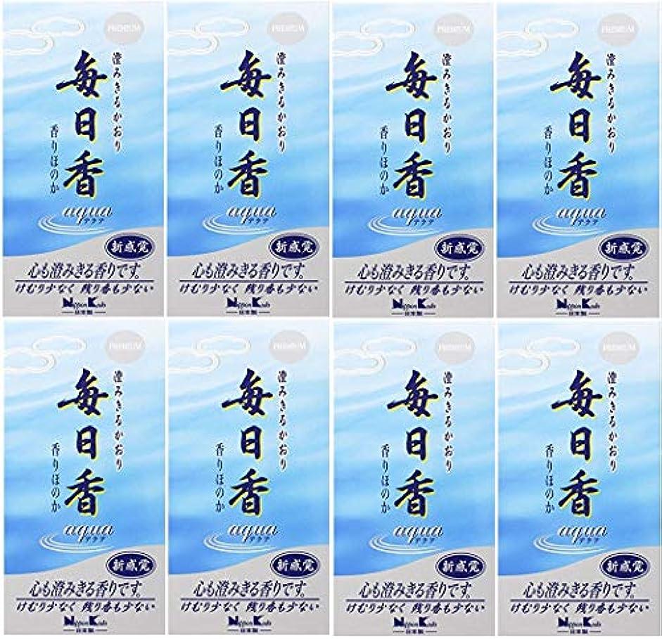 セラフ自発音【まとめ買い】プレミアム毎日香アクア バラ詰 #15001×8個