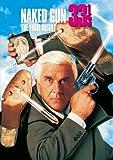 裸の銃を持つ男 PART33 1/3 最後の屈辱 [DVD]