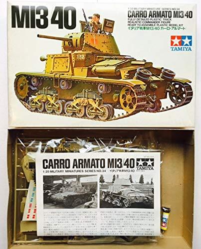 タミヤ 1/35 ミリタリーミニュチュアシリーズ No.34 イタリア戦車M13/40 カーロ・アルマート CARRO ARMATO M13/40