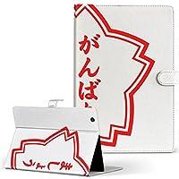 Fire HD 10 専用ケース カバー Fire HD 10 (第7世代・2017年リリース) ケース PUレザー 手帳型 タブレットケース タブレットカバー 001587