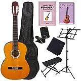 【8点セット】Angelica by Aria アンジェリカ AKN-15 クラシックギター 初心者入門セット