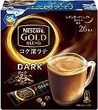 スティックコーヒー ネスカフェ  ゴールドブレンド コク深ラテ ダーク 26P×3箱
