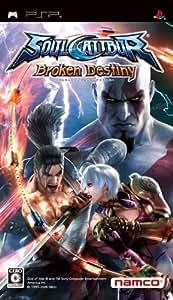 ソウルキャリバー Broken Destiny(ブロークンデスティニー) - PSP