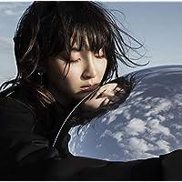 この世界で (完全生産限定盤[CD+CD])