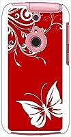 ohama 301F ARROWS A アローズ ハードケース ca667-5 蝶 バタフライ シルエット カリグラフィー スマホ ケース スマートフォン カバー カスタム ジャケット softbank
