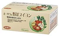 お得な10個セット!!オーサワの野菜ブイヨン(徳用) 5gx30H 10個セット
