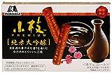 【販路限定】森永製菓 小枝プレミアム 純米大吟醸 48g×10箱