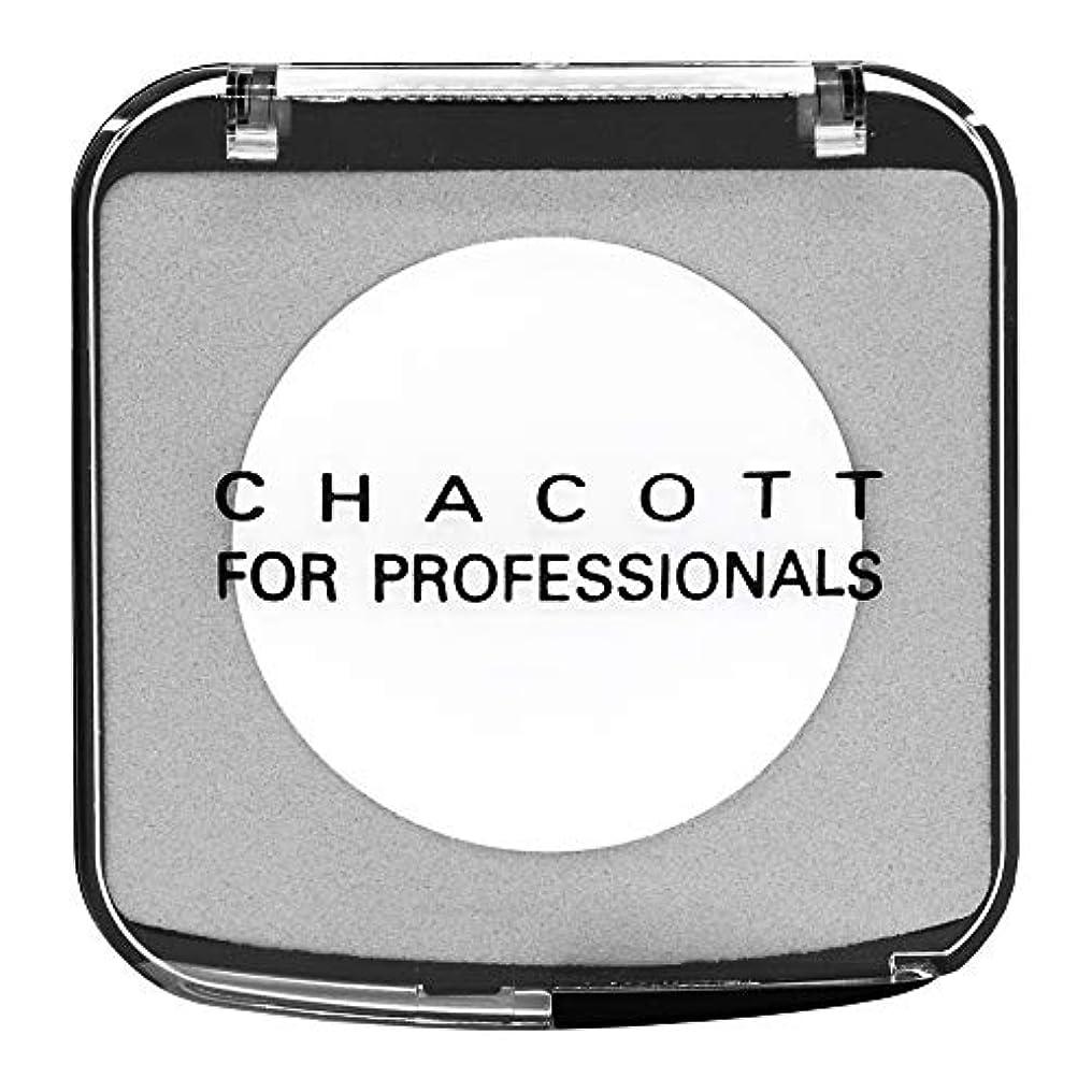 カウンターパート非効率的な旅客CHACOTT<チャコット> カラーバリエーション 624.スノーホワイト