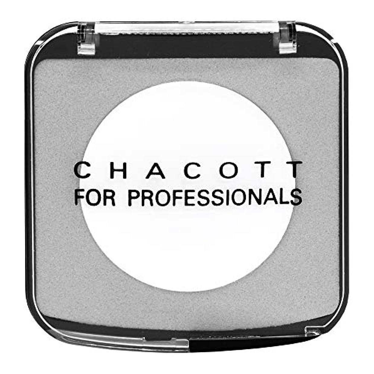 素晴らしい良い多くのネブ契約したCHACOTT<チャコット> カラーバリエーション 624.スノーホワイト