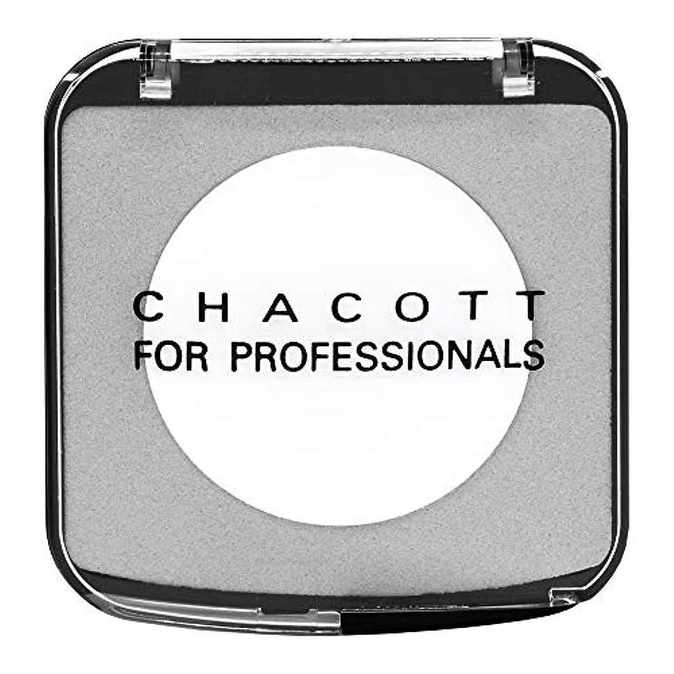表現委任連続的CHACOTT<チャコット> カラーバリエーション 624.スノーホワイト