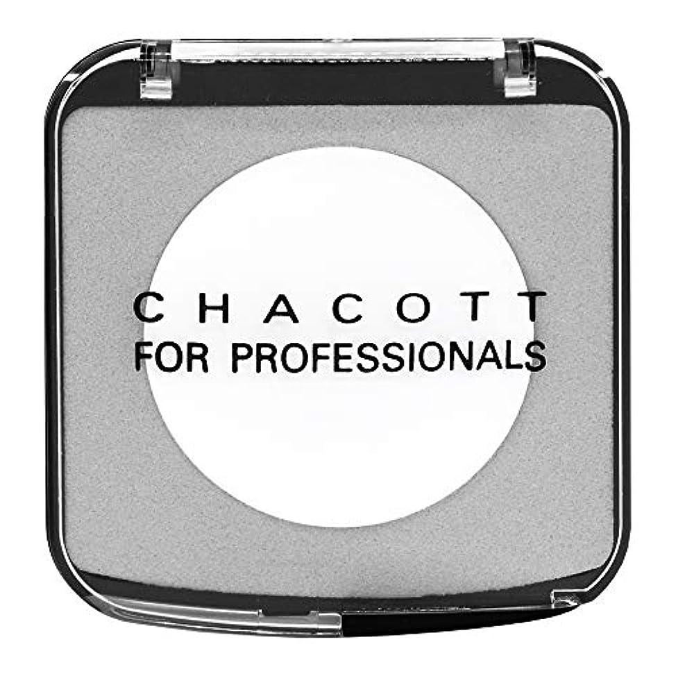CHACOTT<チャコット> カラーバリエーション 624.スノーホワイト