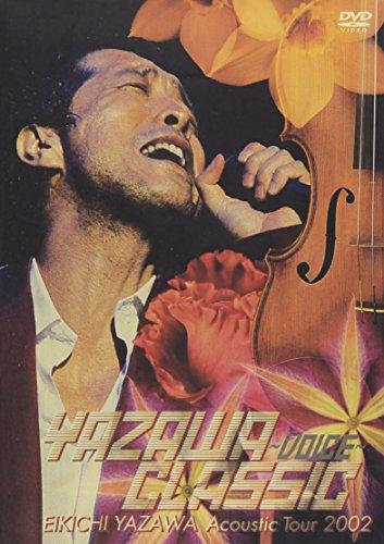 YAZAWA CLASSIC 〜VOICE〜 EIKICHI YAZAWA Acoustic Tour 2002 [DVD]