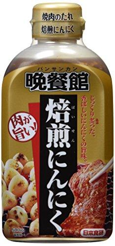 日本食研 晩餐館 焼肉のたれ 焙煎にんにく 500g