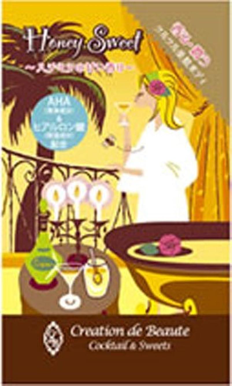 不利なに罪悪感クレアシオン デ ボーテ カクテル&スイーツ ハニースイートの香り 25g×12袋 <26924>