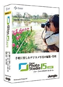 Zoner Photo Studio 15 HOME