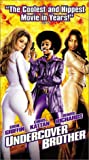 Undercover Brother [VHS] [Import]