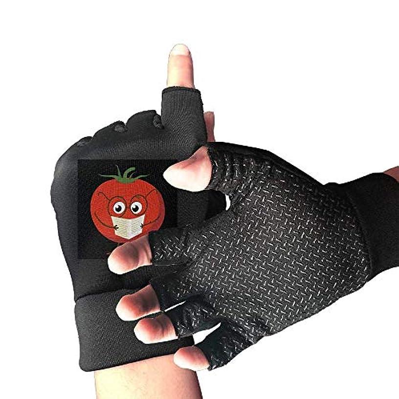 トンネル振幅イチゴCycling Gloves Cartoon Reading Tomato Men's/Women's Mountain Bike Gloves Half Finger Anti-Slip Motorcycle Gloves