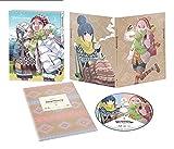 【早期購入特典あり】ゆるキャン△ 1 (オリジナルクリアファイルA付) [Blu-ray Disc]