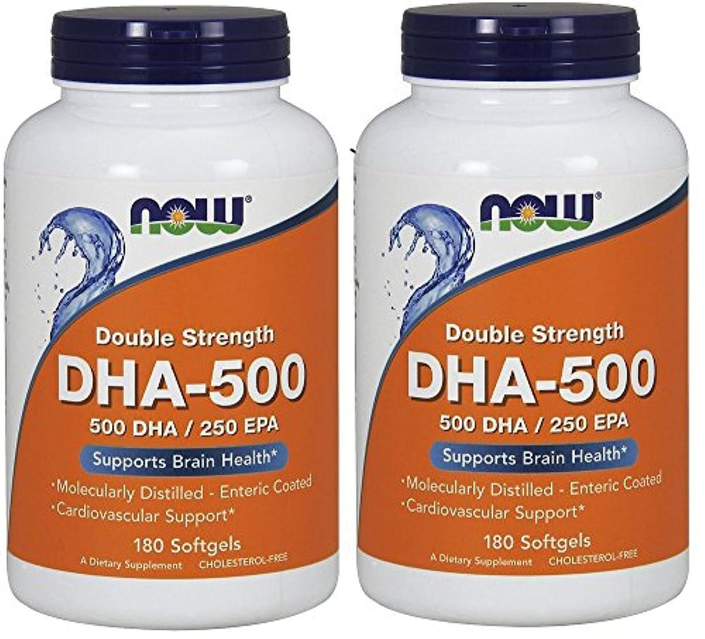 含意スペアドアミラー[海外直送品] ナウフーズ  (2個セット)  DHA 180 Softgels 500 Mg