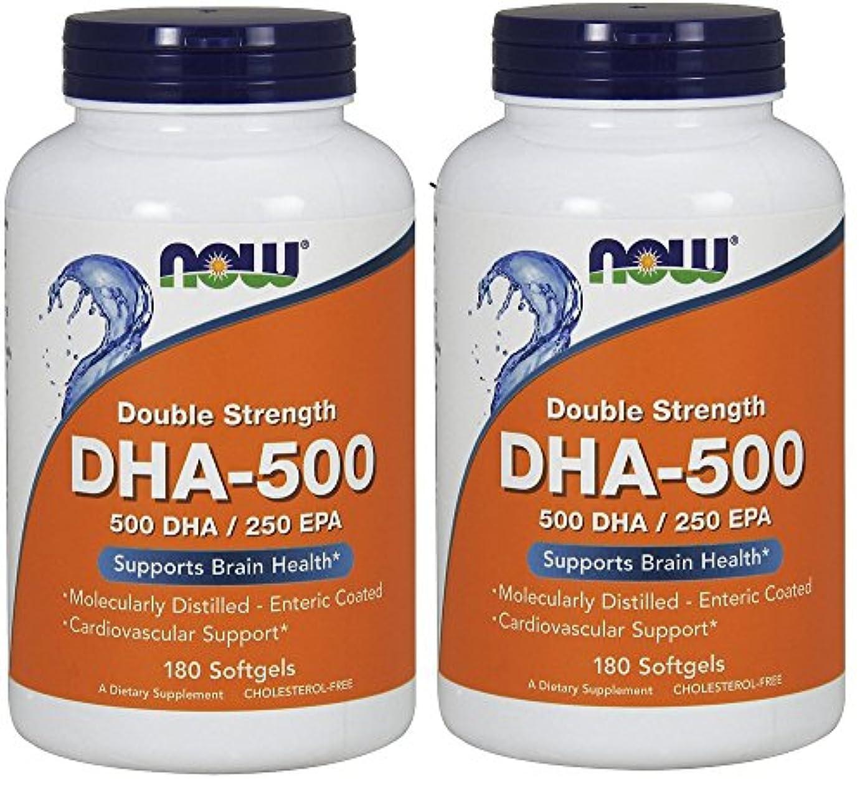 キャッチピル横向き[海外直送品] ナウフーズ  (2個セット)  DHA 180 Softgels 500 Mg
