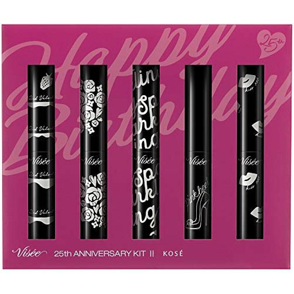 有名ワゴン反乱Visee(ヴィセ) ヴィセ リシェ 25th アニバーサリーキット II 口紅 ピンク セット 3.5g×5本