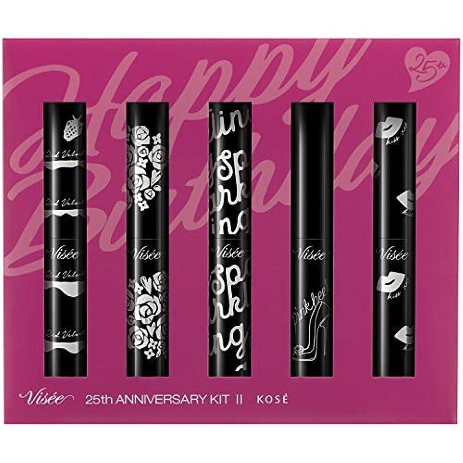 クランプ会計フォークVisee(ヴィセ) ヴィセ リシェ 25th アニバーサリーキット II 口紅 ピンクリップ5色 セット 3.5g×5本