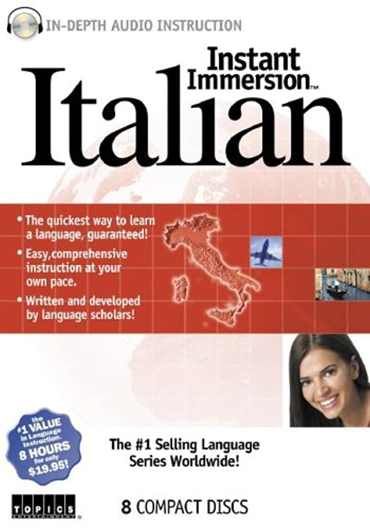 熟すキルスひどくInstant Immersion Italian
