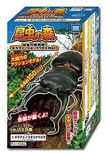 昆虫の森 最強の挑戦者! ギラファノコギリクワガタ現る!! 10個入 食玩・ガム