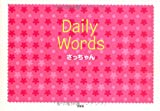 Daily words