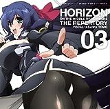 TVアニメ 境界線上のホライゾン 演目披露(ザ・レパートリー)第3弾