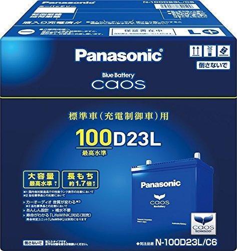 Panasonic ( パナソニック ) 国産車バッテリー Blue Battery カオス 標準車用 C6 N-100D23L/C6