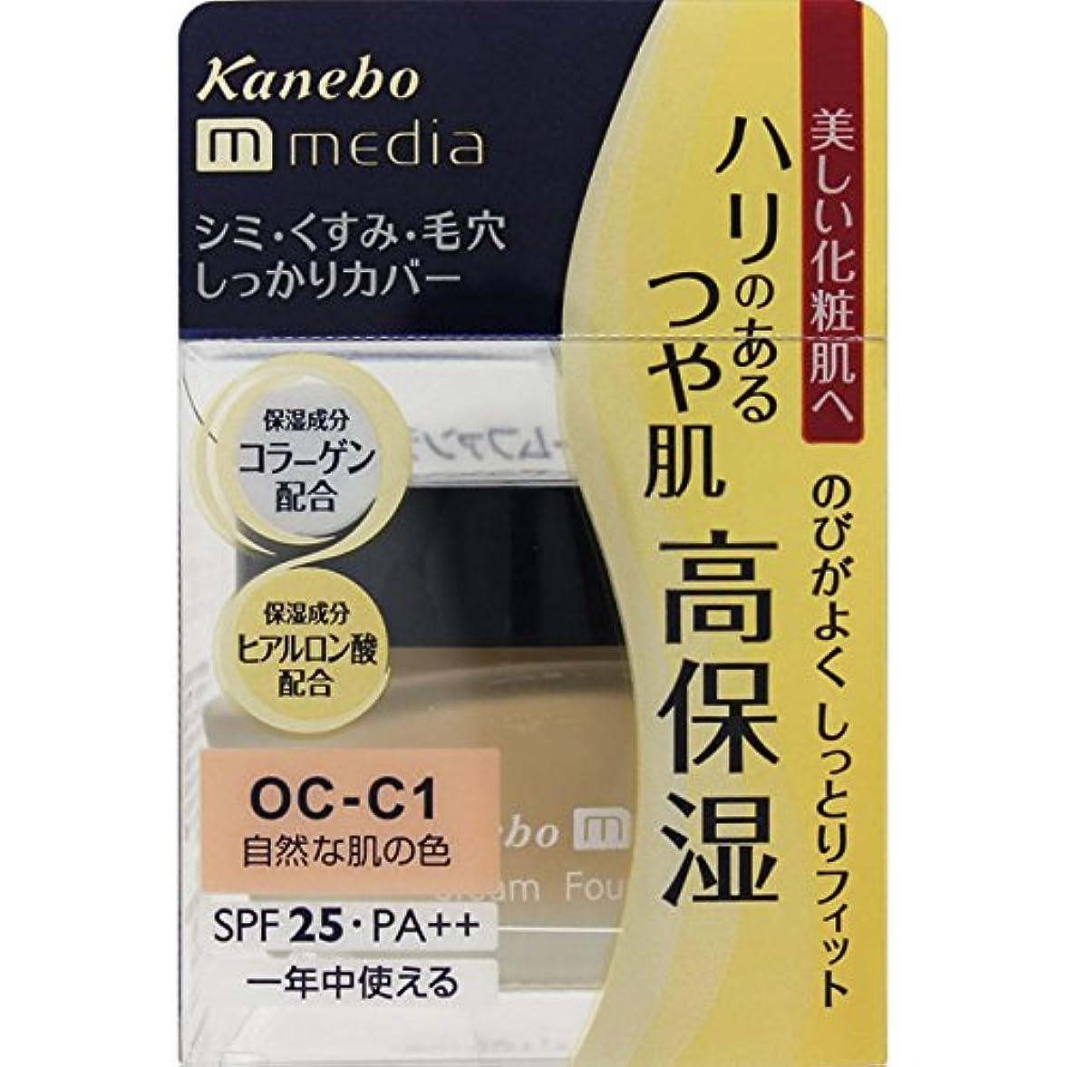 認証学校教育打撃カネボウ media(メディア) クリームファンデーション OC-C1(自然な肌の色)
