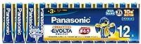 パナソニック EVOLTA 単3形アルカリ乾電池 12本パック LR6EJ/12SW