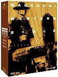 マカロニウエスタン DVD-BOX ~墓標篇~