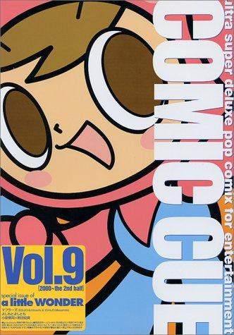 Comic cue (Vol.9(2000~the 2nd half))の詳細を見る