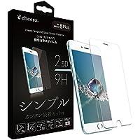cheero Tempered Glass Protector for iPhone 8 Plus / 7 Plus 強化ガラス 液晶保護フィルム (2.5D クリアタイプ) 日本メーカー製ガラス使用 CHE-806
