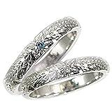 [アトラス] Atrus 結婚指輪 人気 2本セット シルバー ハワイアンジュエリー ペアリング ダイヤモンド ダイヤ ブルーダイヤ シルバー925 リング 指輪 カップル
