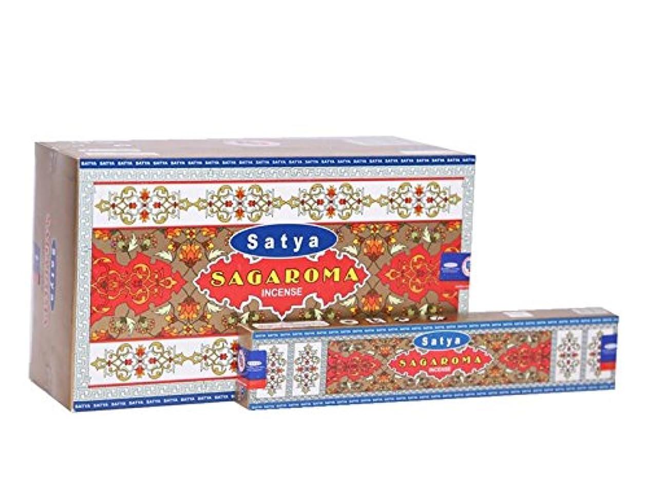 Satya sagaroma Incense Sticksボックス15グラムパック、12カウントin aボックス