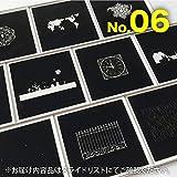 シルエットスライド(10枚入り)No.06