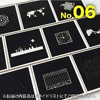 【海外配送可能】シルエットスライド(10枚入り)No.06