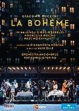 プッチーニ:歌劇「ラ・ボエーム」[DVD]
