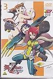 舞-乙HiME Zwei スペシャルパッケージ 3 (初回限定生産) [DVD]
