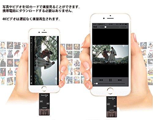 『カードリーダー USB 3.0 iPhone SD対応,JULYFOX 読み込み リーダー 512GB SD 256GBまいくろSD対応 iPhone iPad MAC PC すまほ対応 USB3.0 5GPSで超高速データ転送 あいふぉん バックアップ(ブラック)』の3枚目の画像