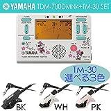YAMAHA ヤマハ TDM-700DMN4 ミニー・マウス + TM-30 チューナー/メトロノーム + コンタクトマイクセット / マイク色 WH