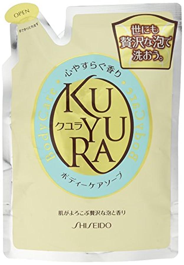 用心特殊制限するクユラ ボディケアソープ 心やすらぐ香り つめかえ用400ml